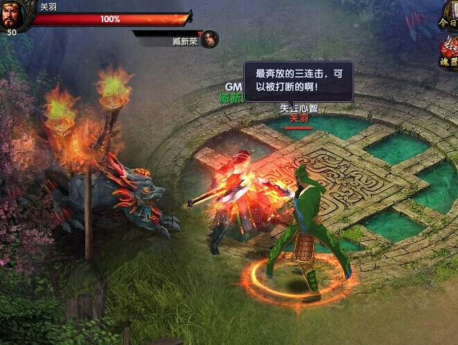 背景简介:华容道游戏取自著名三国著名,曹操在赤壁大战中被刘备和