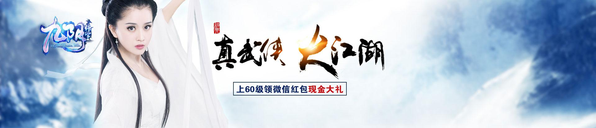 九阴绝学官网游戏平台