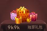 6hgame大武将首次封测独家礼包_9k9k网页游戏礼包中心