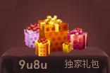 6hgame《大武将》首测独家礼包_9u8u网页游戏发号中心