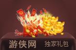 6hgame《大武将》首次封测游侠网独家礼包