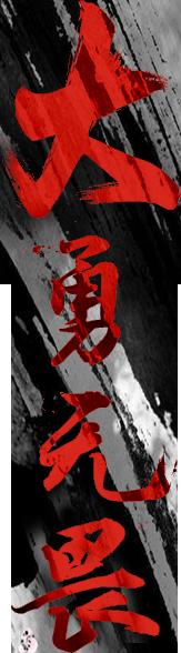 《绝世秘籍》官网