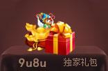 6hgame《群雄志》独家礼包_9u8u