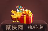 6hgame《群雄志》首测登基礼包_聚侠网