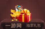 6hgame《群雄志》首测登基礼包_一游网