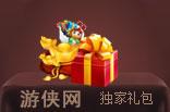 6h游戏《群雄志》登基首测首测登基礼包_游侠网